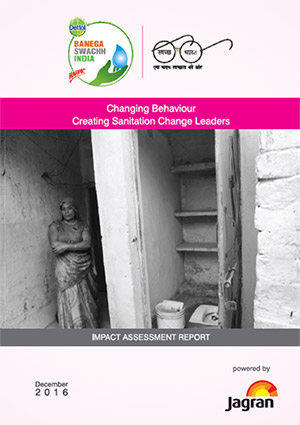 Swachh Bharat Report - Phase 1